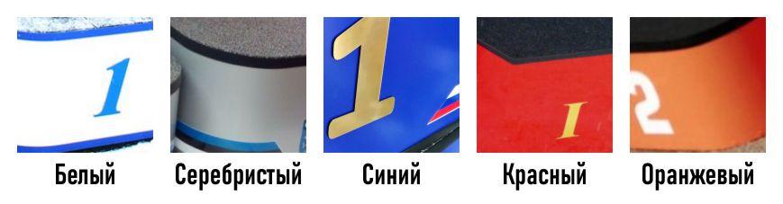 Варианты цвета ступеней пьедесталов на выбор.